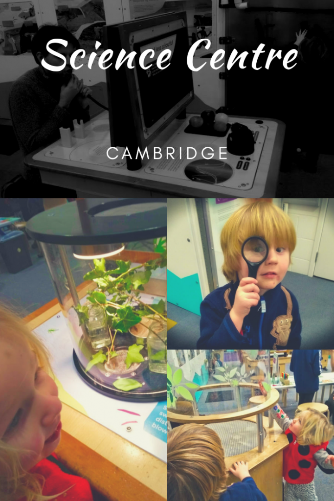 Cambridge Science Centre (1)